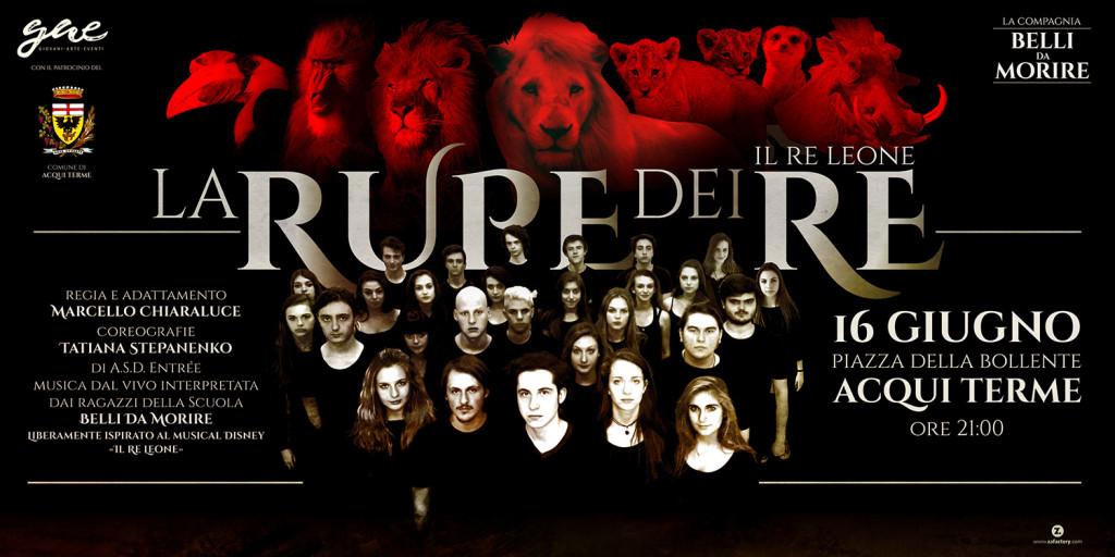 rupedeire_LR